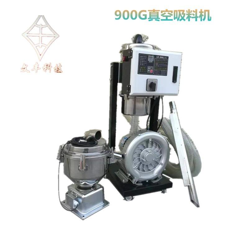 广东江门吹膜厂上料机直销 江门900G真空抽料机批发 江门吸料机