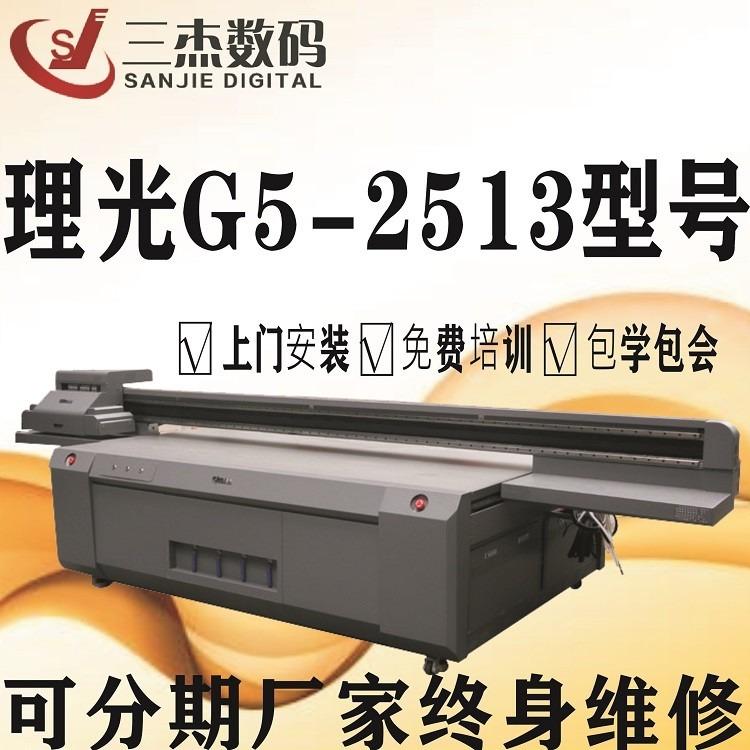 广告灯箱UV打印机 玻璃杯打印机 玻璃打印机 文具盒打印机