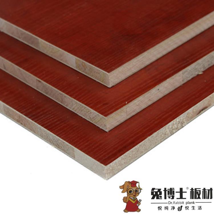 4*8尺生态板 兔博士杨木生态板厂家