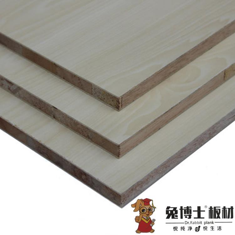 1220*2440mm橱柜多层板生态板 兔博士杨木生态板价格
