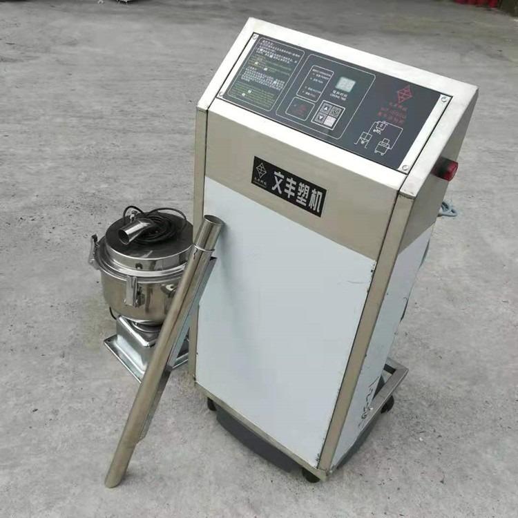 供应广州增城自动抽料机 800G塑料上料机 河南自动吸料机一台包邮