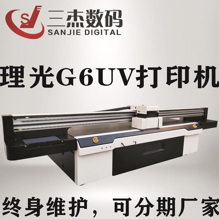 亚克力uv打印机 亚克力广告标牌彩绘 uv浮雕亚克力打印机