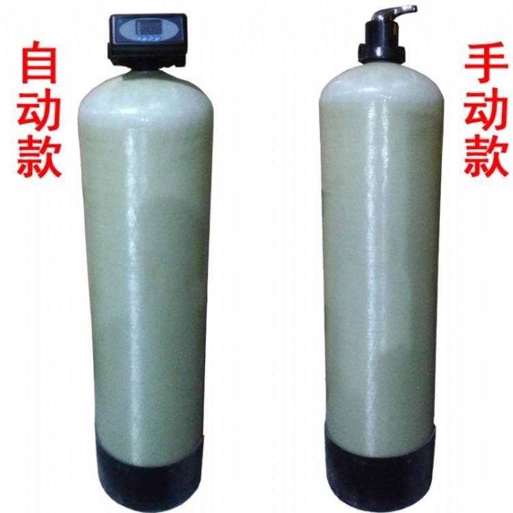 污水过滤器农村饮用水过滤器农村地下水过滤器农村井水过滤器
