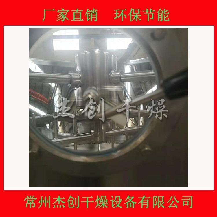 聚丙烯酰胺干燥机 高效沸腾干燥机 圆形沸腾干燥机 不锈钢高效沸腾干燥机
