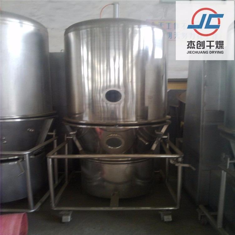 硫酸锰颗粒高效沸腾干燥机 立式沸腾干燥机 GFG系列沸腾干燥机 杰创推荐