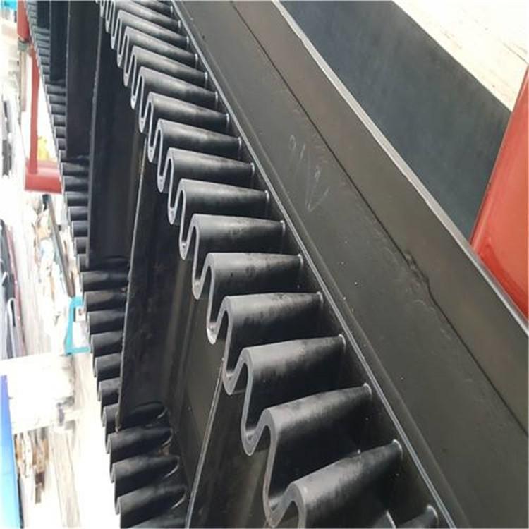 隔板橡胶输送带 安徽挡边输送带厂家 隔板橡胶输送带