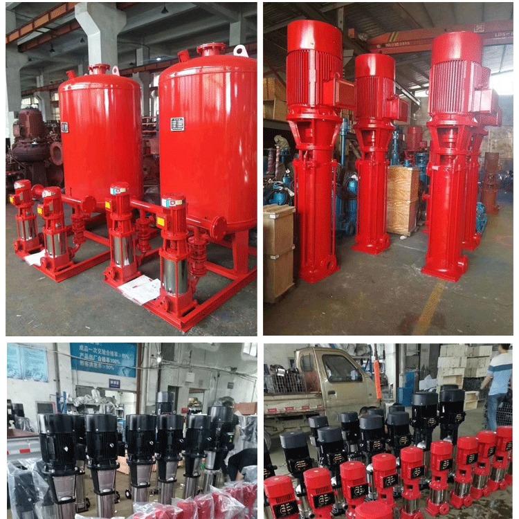 XBD-LG 多级消防泵3C认证  喷淋泵 消防稳压泵 消火栓泵 消防水泵