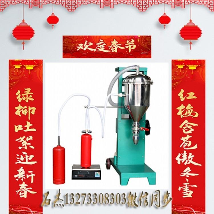 供应干粉灭火剂充设备装置
