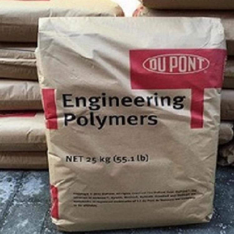 专业供应PA66/美国杜邦/73GM30HSL 耐磨 加纤30%塑料原料