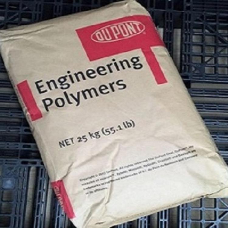供应高强度 高刚性 PA66/美国杜邦/MT409AHS NC010 塑胶原料