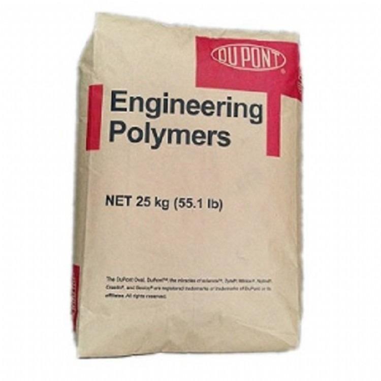 高韧性耐寒PA66原料 美国杜邦 ST801NC 热稳定性  耐磨 尼龙66原料