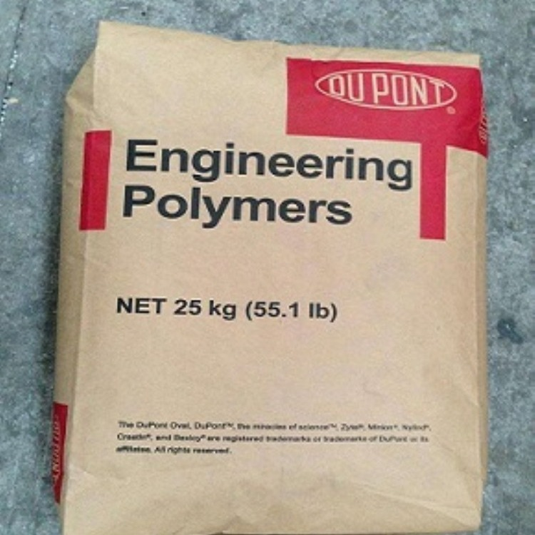 PA66美国杜邦70G13HS1L NC010 耐磨热稳定性增强级耐高温PA66原料