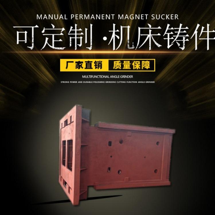 德盛铸造量具供应各种规格机床铸件 机床床身欢迎来电咨询