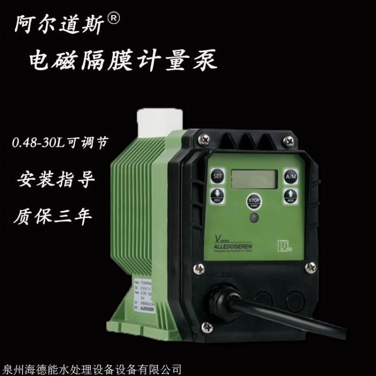 计量泵自动电磁隔膜比例泵制药工业流量泵实验定量清水泵加药计量