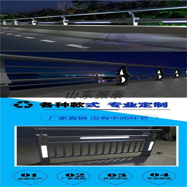 不锈钢复合管护栏量大优惠 桥梁灯光护栏专业定制