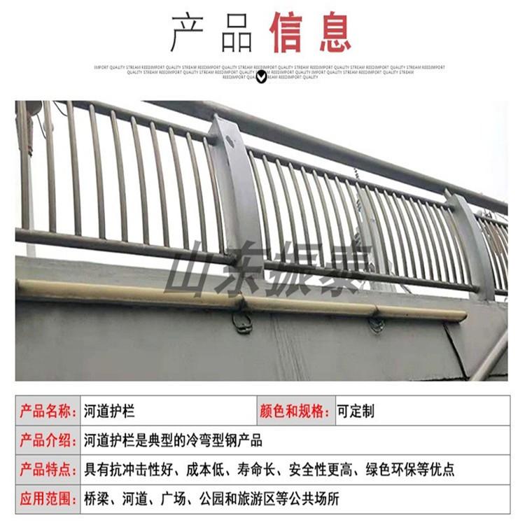 304不锈钢护栏厂家批发 304不锈钢护栏最新行情