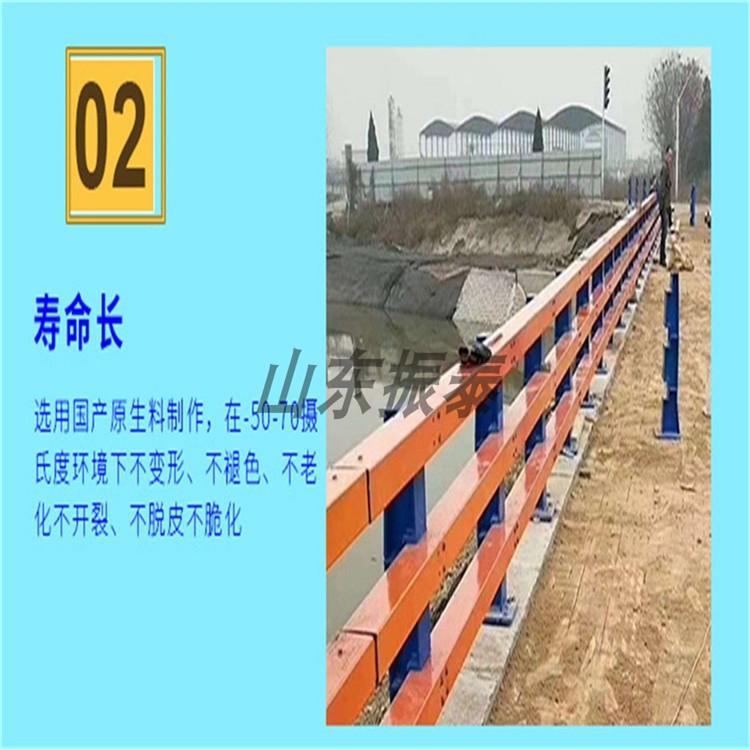 河道护栏厂家批发 河道灯光栏杆专业定制