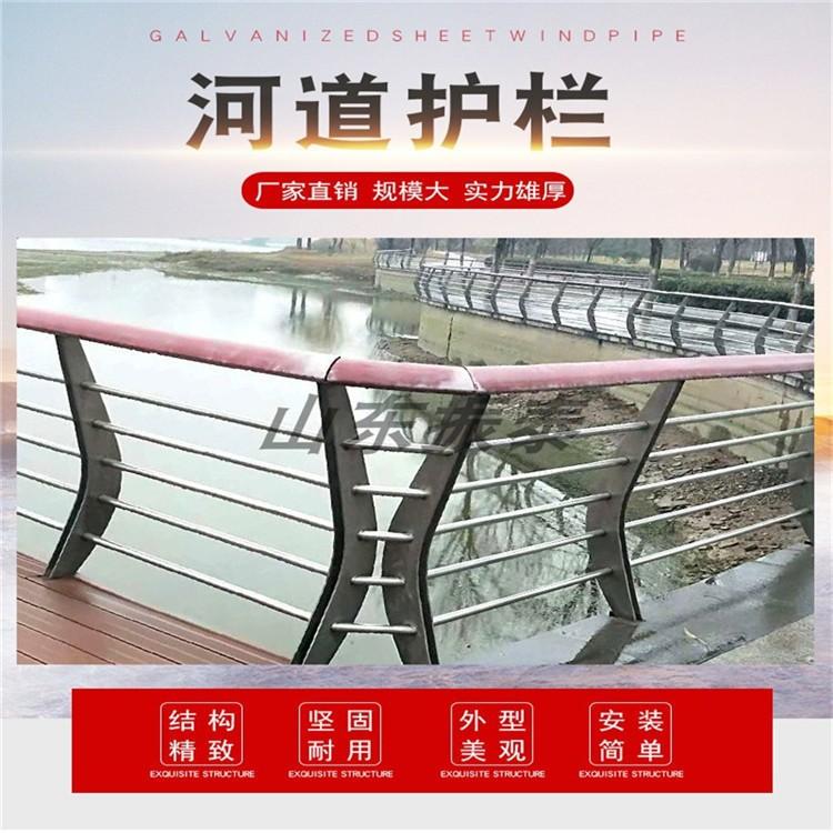 河道灯光栏杆图片 桥梁防撞护栏现货