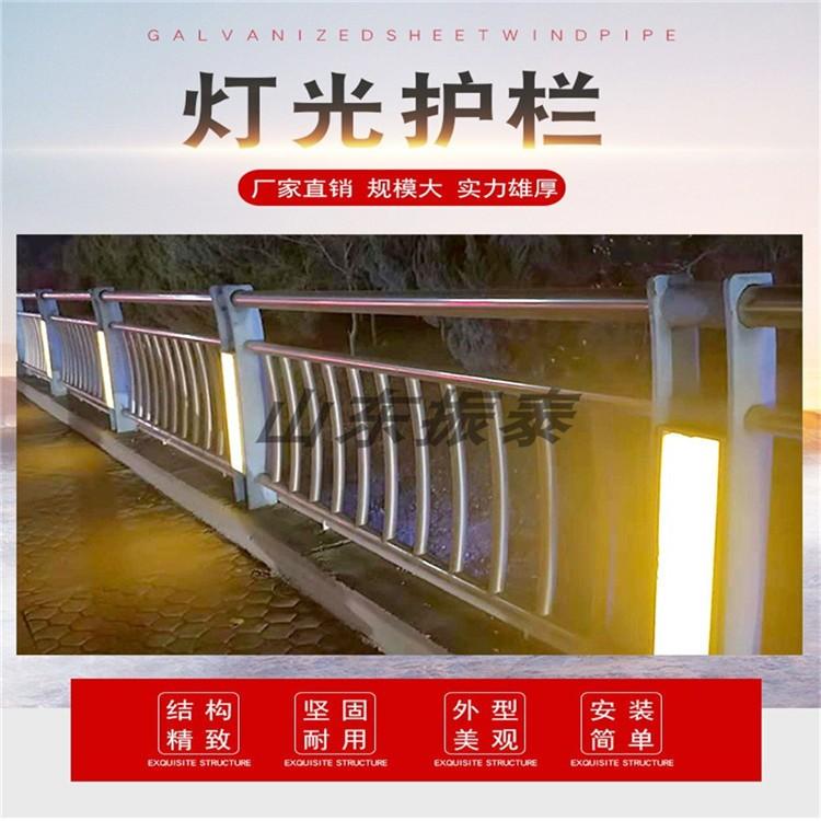 桥梁护栏看图预算 河道灯光护栏批发价