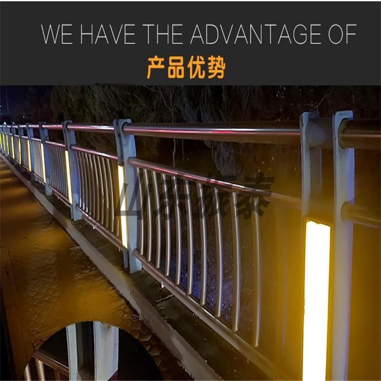 桥梁护栏厂家直销 河道灯光护栏规格