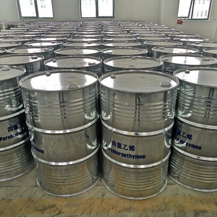 鲁西四氯乙烯现货供应 国标工业级四氯乙烯质量保证