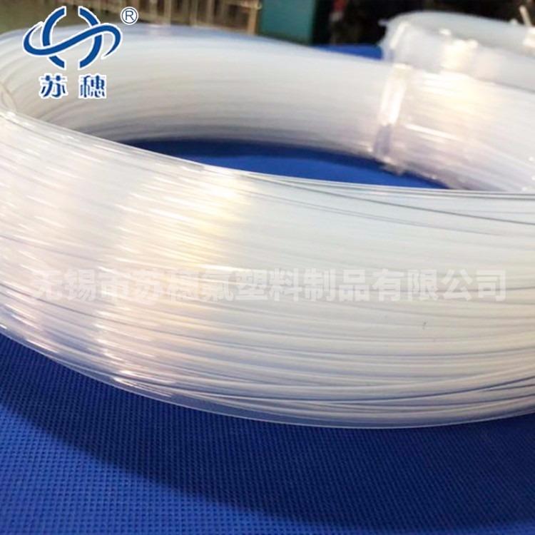厂家供应 透明绝缘套管  氟塑料套管FEP fep绝缘套管