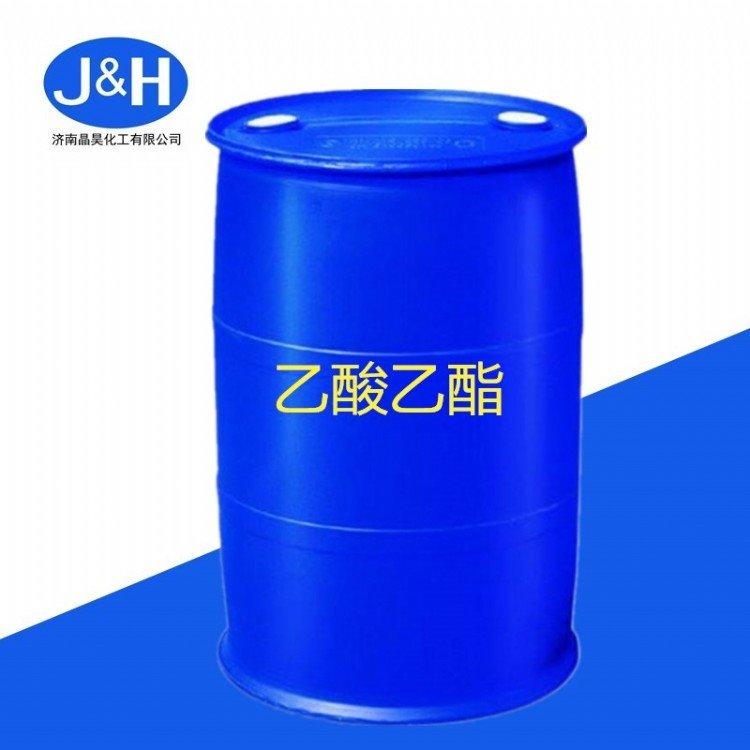 工业级乙酸乙酯现货供应 国标醋酸乙酯质量保证量大优惠