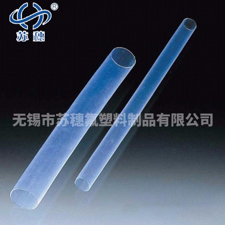 厂家热销聚四氟乙烯管 铁氟龙热缩套管 无锡苏穗氟公司