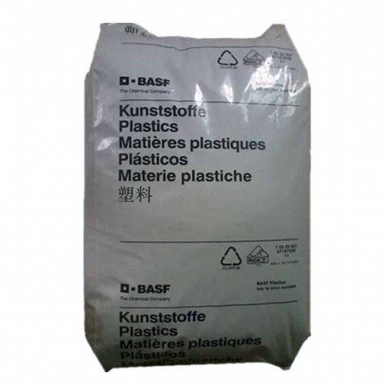 PA66/德国巴斯夫/A3WG6-BK/注塑级 /黑色波纤增强30%原料