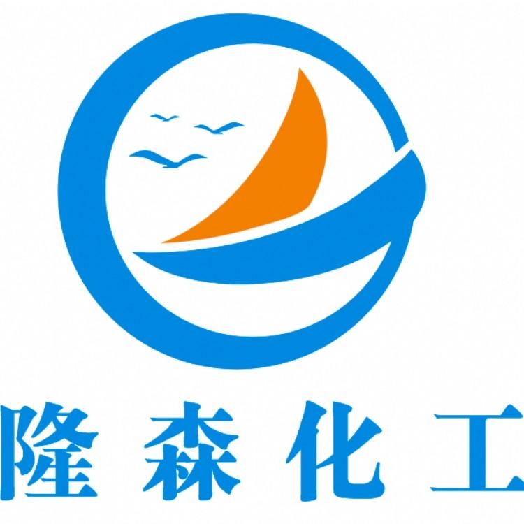 郑州隆森化工产品有限公司