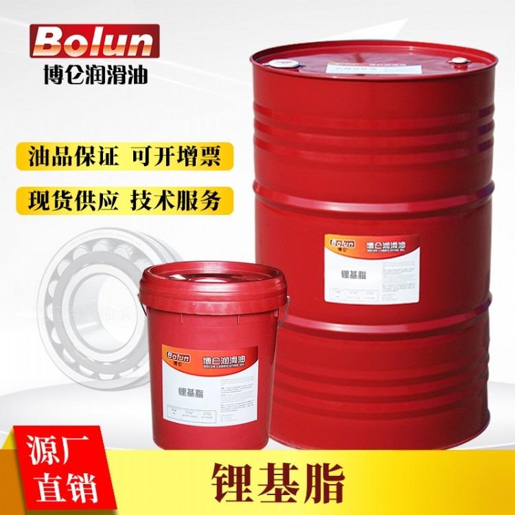 博仑现货锂基脂轴承电机高速窑车通用锂基润滑脂工厂代加工润滑油