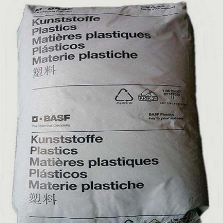 现货PA66/德国巴斯夫/A3X2G7 加纤35%,耐高温,红磷阻燃尼龙