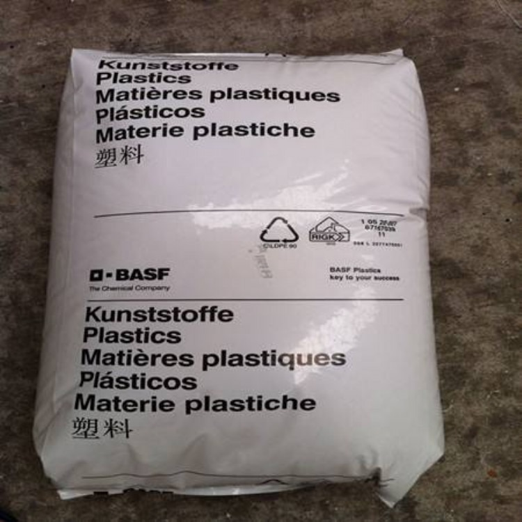 PA66料 德国巴斯夫 A3X2G7 玻纤增强35% 红磷阻燃 耐高温 尼龙66原料