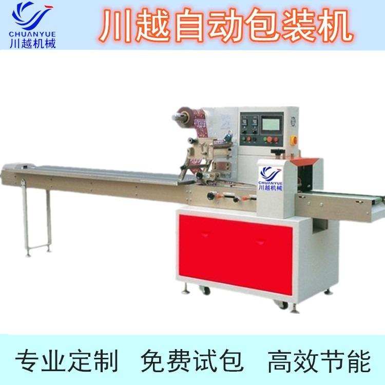 厂家热销全自动单个饺子包装机,馒头包装设备,包子自动套袋机