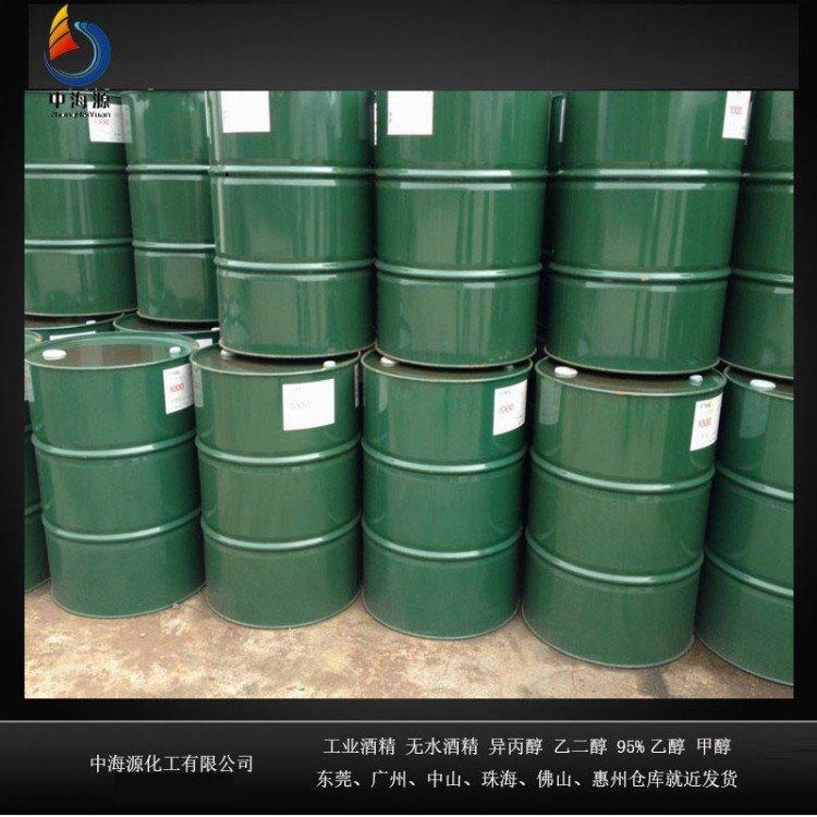 深圳民治东阳光四氯乙烯95%酒精价格中海源24小时服务