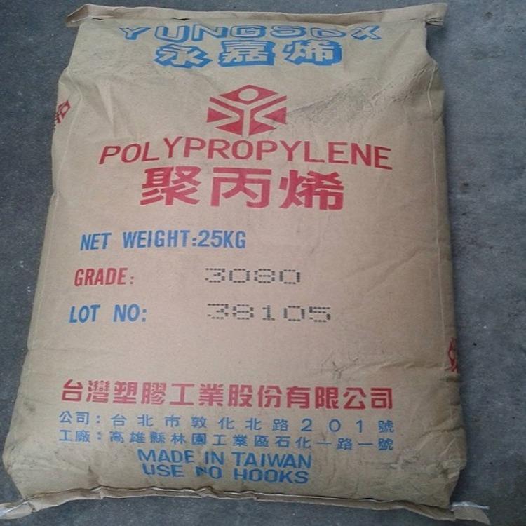 供应注塑级 抗紫外线 高抗冲 运动器材PP/台湾化纤/K3004