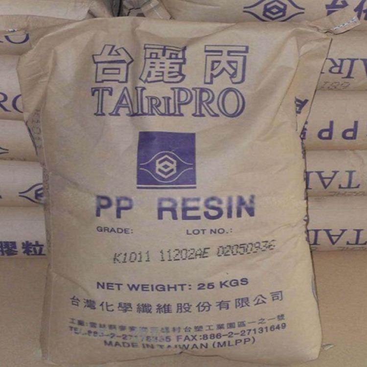 PP/台湾台化/B1101 吹塑级挤出级注塑级电子电器部件原料