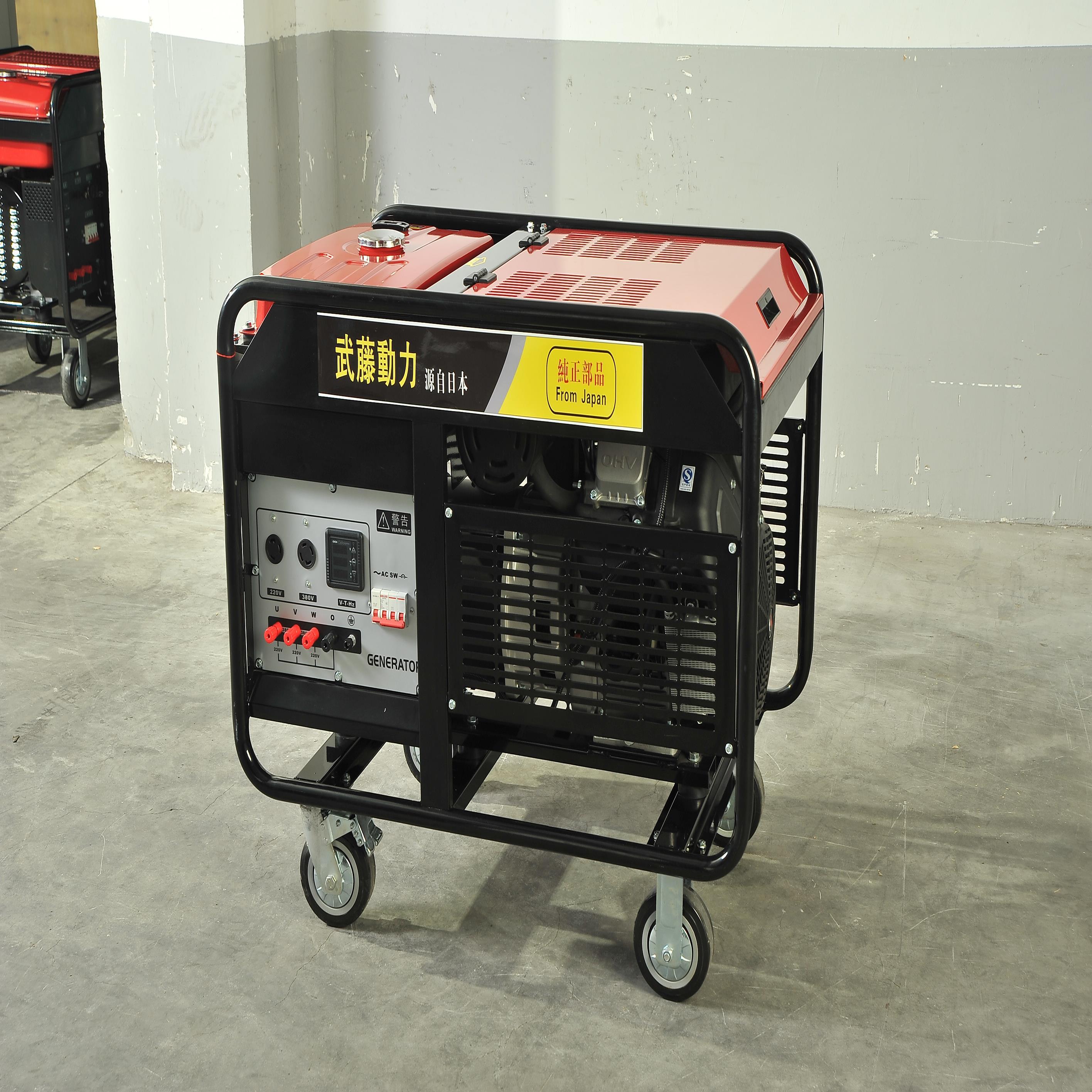 5KW35KW汽油发电机稀土永磁