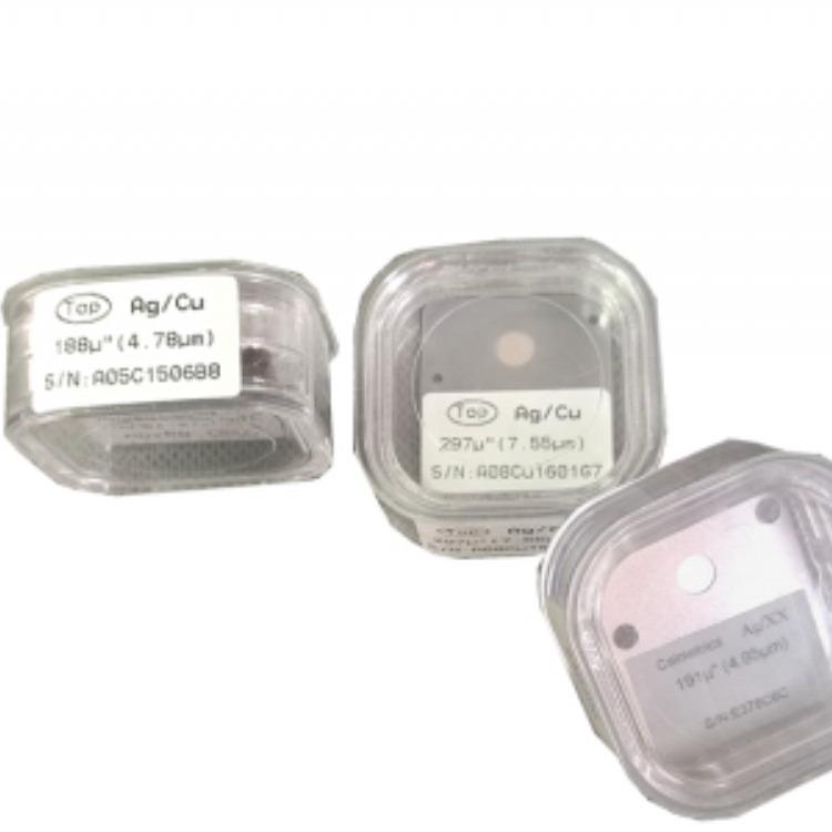 镀Ag标准片 电镀银厚度标片 银镀层标准片