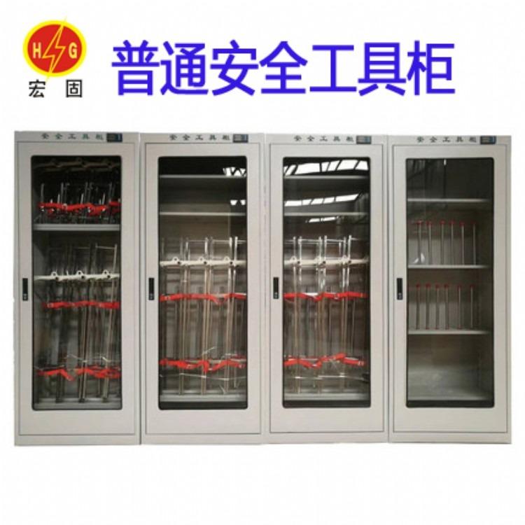 宏固电气厂家生产电力工具柜 普通安全工具柜 冷轧钢板五金普通工具柜