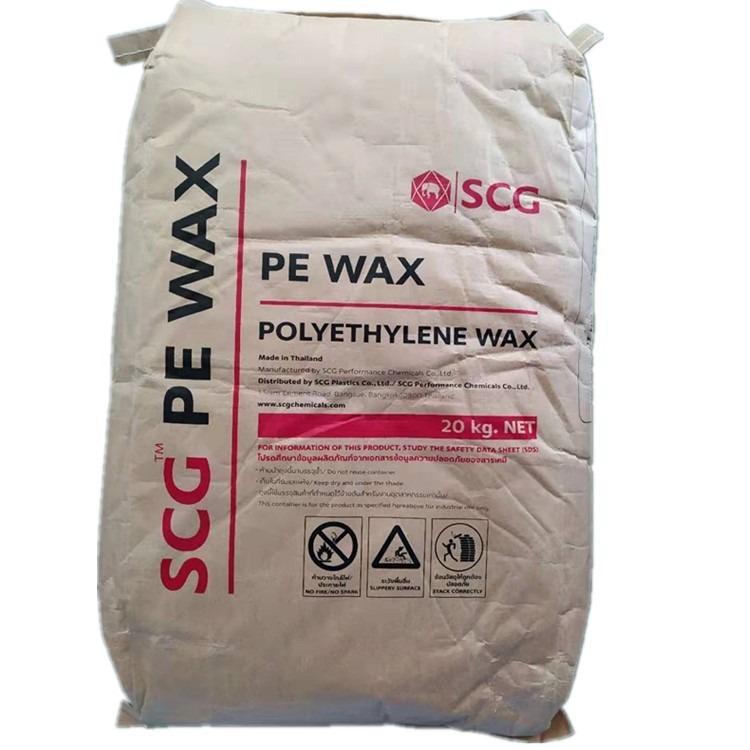 润滑剂PE蜡粉1020P-润滑剂PE蜡1020P-PVC墙板润滑剂PE蜡1020P
