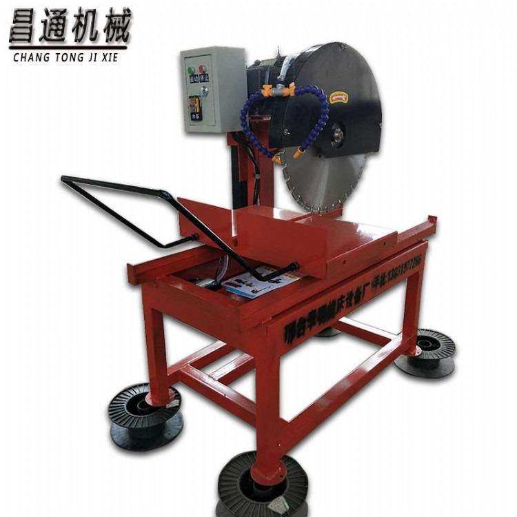 昌通订制手推带锯条加气块切砖机 红砖切砖机 瓷砖切割机