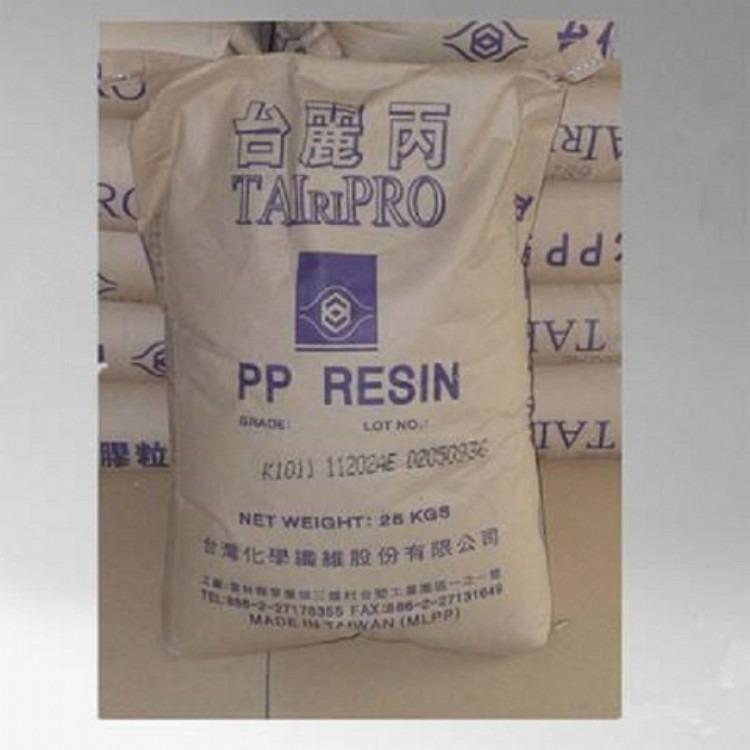 现货供应 高透明 PP/台湾化纤/K4635 聚丙烯塑料原料