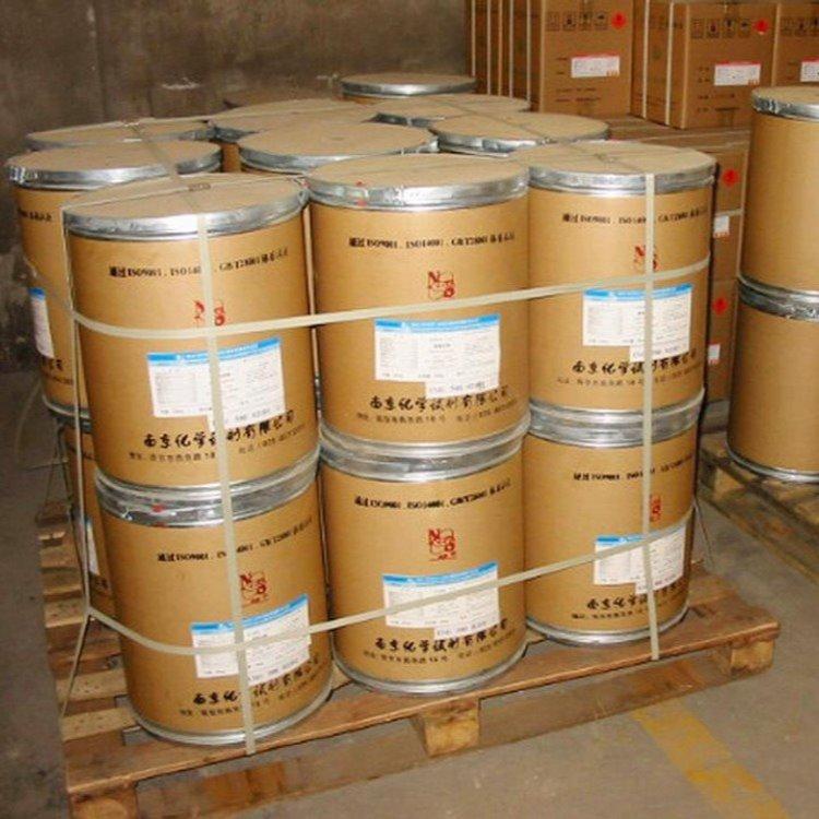 合肥回收醋酸钴价格库存醋酸钴回收厂家回收过期醋酸钴