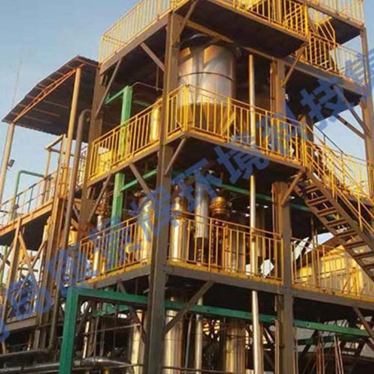 三效蒸发工艺 三效蒸发设备  青岛康景辉 厂家直销 三效蒸发器