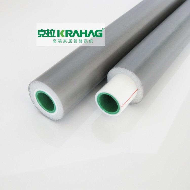 苏州PPR管材 ppr保温管材 ppr保温热水管20*2.8mm 厂家直销 库存充足