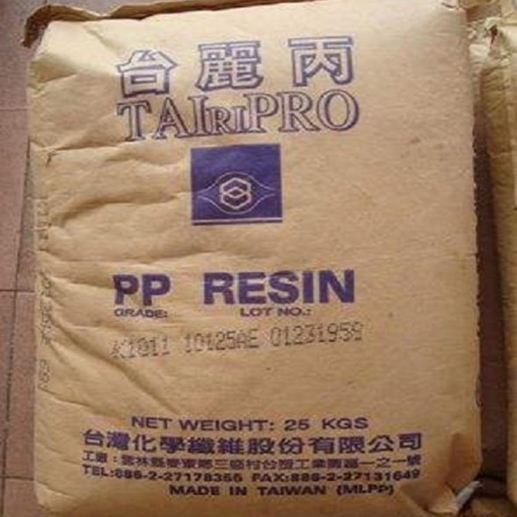 专业供应 高刚性 PP 台湾台化 3010 塑胶原料