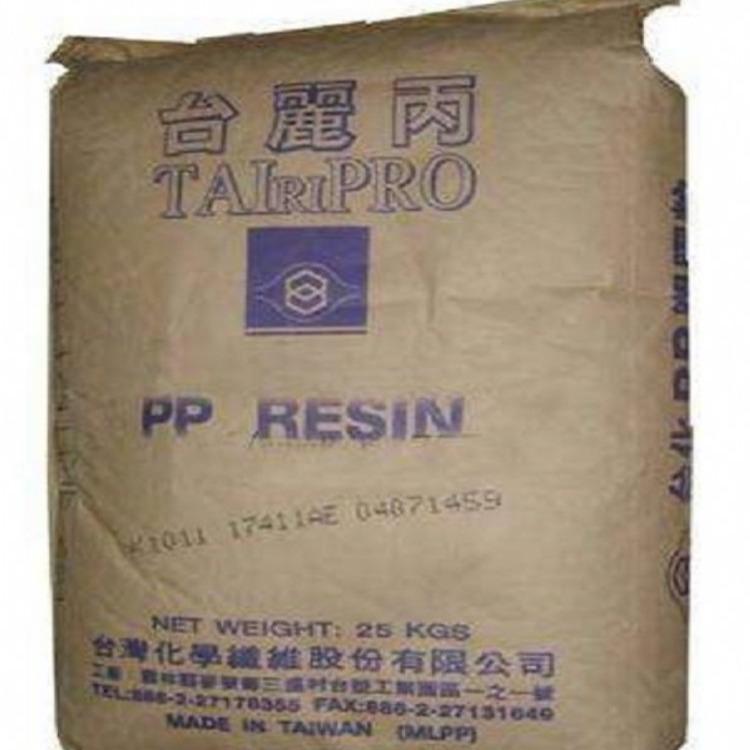 高光泽PP/台湾化纤/K9017注塑级 抗紫外线高抗冲高流动塑料原料