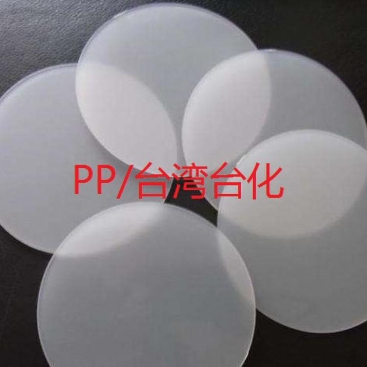 专业供应 PP 台湾台化 S1023拉丝级 纤维聚丙烯  塑胶原料