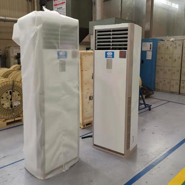 3P柜机防爆空调价格变电站防爆空调厂家同恩防爆空调